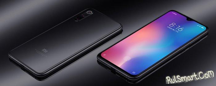 Xiaomi Mi 9 SE: самый дешевый топ-смартфон с тройной камерой в 2019 году