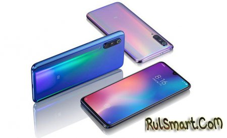 Xiaomi Mi 9: самый лучший смартфон 2019 года, о котором все мечтают
