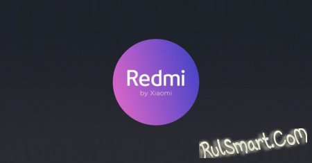 Xiaomi Redmi Note 7 Pro: шок-смартфон засветился на первой фотографии