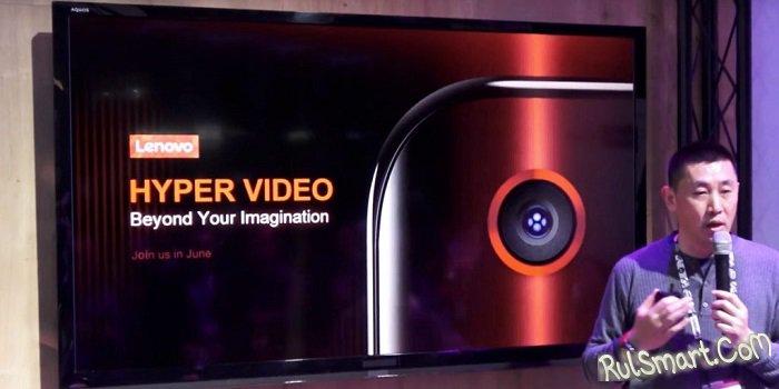 Lenovo Z6 Pro ошарашит мир инновационной камерой Hyper Video