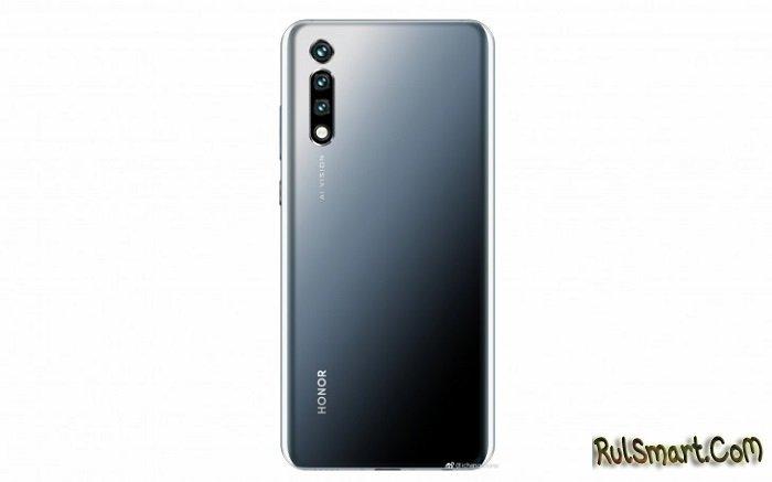 Honor 20: смартфон с волшебной камерой (цена и характеристики)