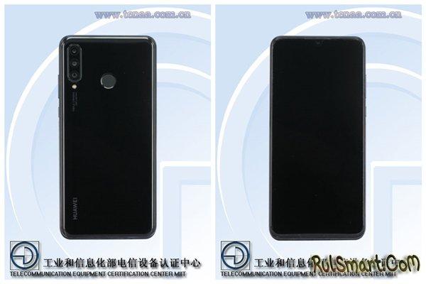 """Huawei Nova 4e: недорогой, но лютый смартфон, который """"покрошит"""" многих"""
