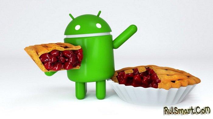 Какие 10 смартфонов Xiaomi получат Android 9 Pie до июня?