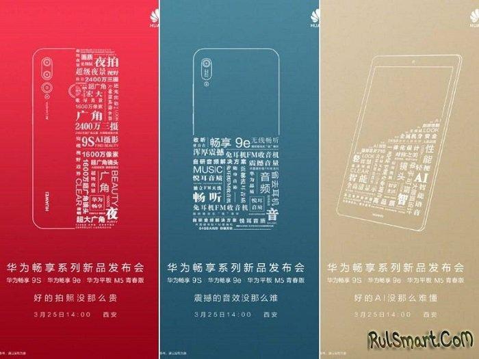 Huawei Enjoy 9e: смартфон для работяг с годным дизайном и плюшками