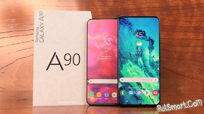 Samsung Galaxy A90: нереально крутой смартфон со Snapdragon 855, но не флагман
