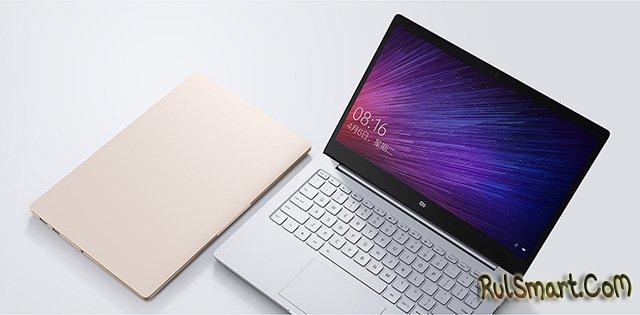 Xiaomi Mi Notebook Air нереально крутой ноутбук, который не весит ничего
