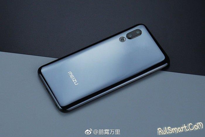 Meizu 16s: топ-смартфон с тройной камерой и кольцевой вспышкой