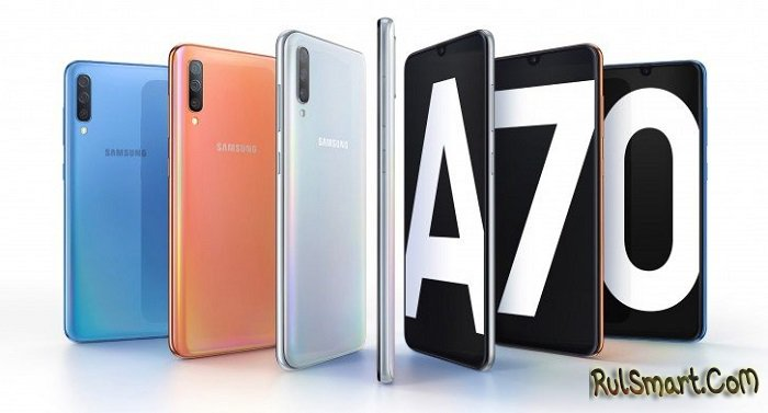 Samsung Galaxy A60 и Galaxy A70: неожиданно крутые смартфоны, но не флагманы (фото)