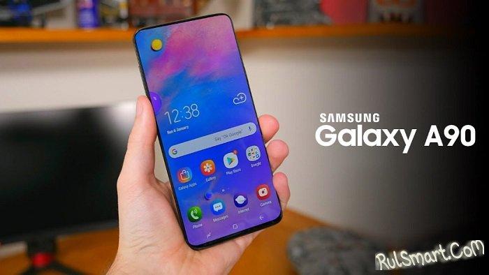 Samsung Galaxy A90: смартфон с самым новым чипсетом Snapdragon 7150 и крутым дизайном
