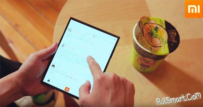 Xiaomi Mi Fold: самый крутой гибкий смартфон засветили на видео