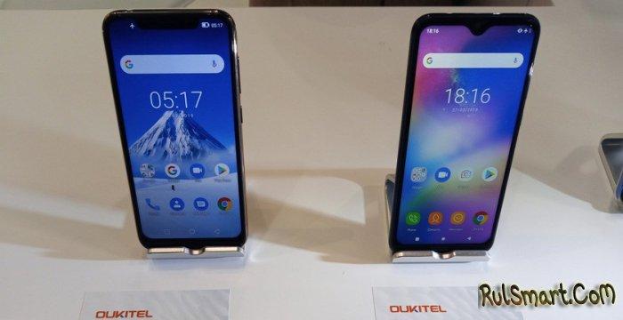 OUKITEL на MWC 2019: невероятно дешевые смартфоны, которые скоро покорят мир