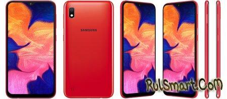 Samsung Galaxy A10: дешевый смартфон с экраном Infinity-V из Матрицы