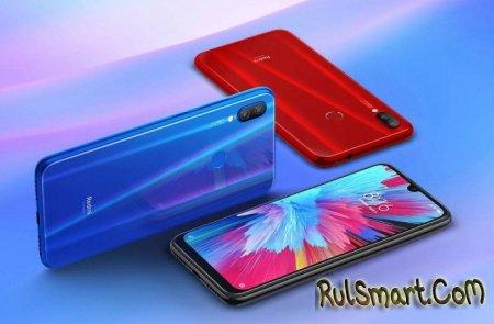 Xiaomi Redmi Note 7 Pro: магический смартфон, который спустился с небес