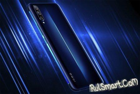 iQOO: сумасшедший игровой смартфон со Snapdragon 855 и 12 ГБ ОЗУ