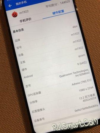 Meizu Note 9 Lite: смартфон, который ворует Ваше время (характеристики)