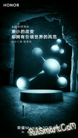 Huawei Honor Magic 2 3D: первый смартфон-раб, который знает хозяина
