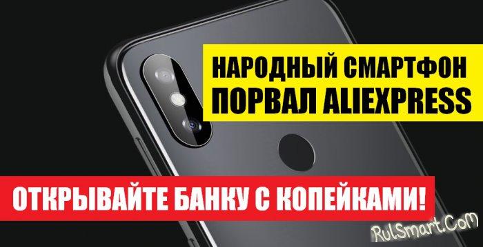 Oukitel C13 Pro: народный смартфон с крутыми фишками «разрывает» AliExpress