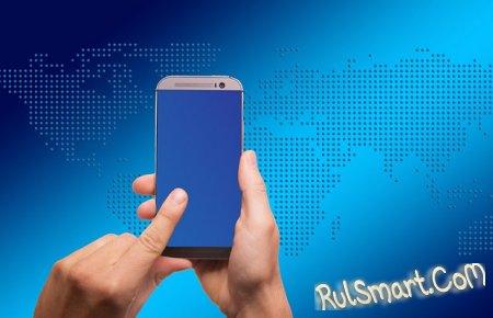 Какие приложения нужно срочно удалить с Android-смартфона?
