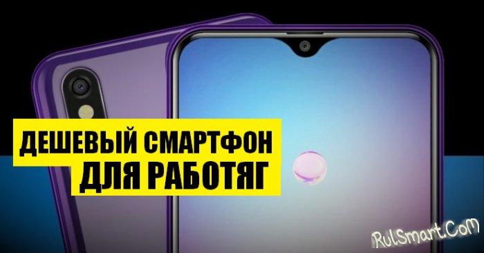 OUKITEL C15 Pro: лучший народный смартфон, который покорит AliExpress