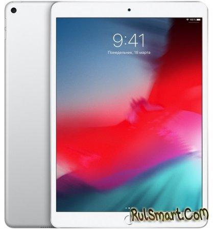 iPad Air и iPad mini: убогие планшеты с Apple A12 и Apple Pencil