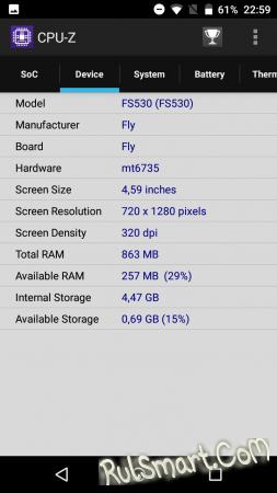 Обзор Fly Power Plus XXL — бюджетный долгожитель
