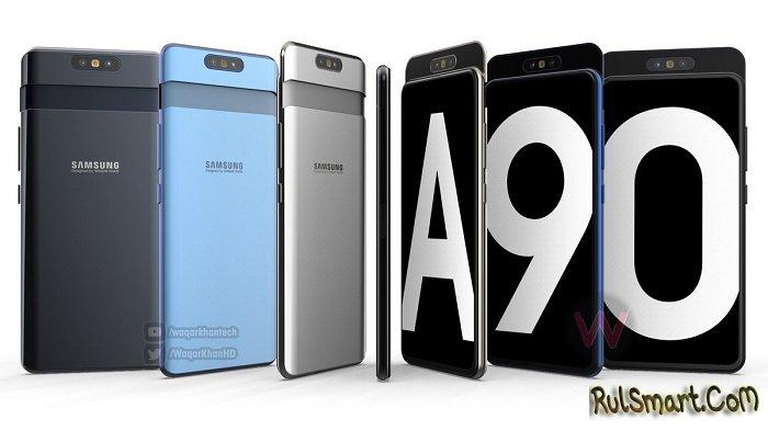 Samsung Galaxy A90: самый провальный смартфон года