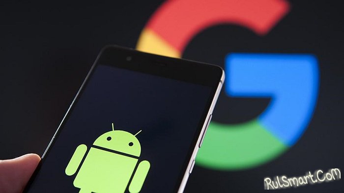 Android 11 R: самая новая версия мобильной ОС, которая изменит мир