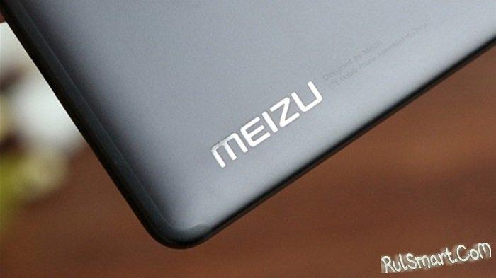 Meizu 16s: топовый смартфон с самым красивым дизайном (фото)