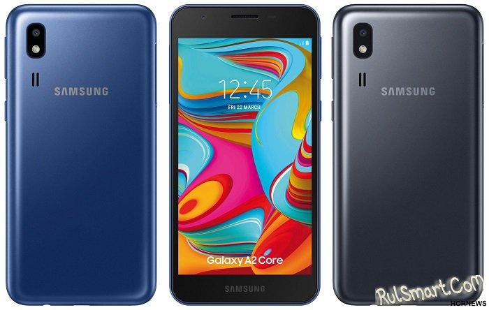 Samsung Galaxy A2 Core: самый дешевый смартфон с 8-ядерным процессором