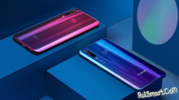 Honor 20i: доступный, но мощный смартфон со стильным дизайном