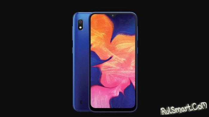 Samsung Galaxy A10e: самый дешевый смартфон из брендовых и модных