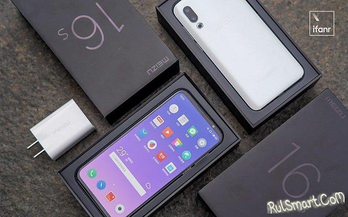 Meizu 16s: стильный топ-смартфон с самыми крутыми фишками
