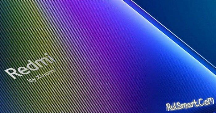 Xiaomi Redmi X: характеристики самого крутого смартфона, который Вам по карману
