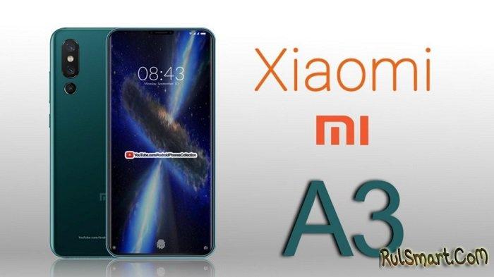 """Xiaomi Mi A3: недорогой смартфон получит """"заряженное"""" по полной железо"""