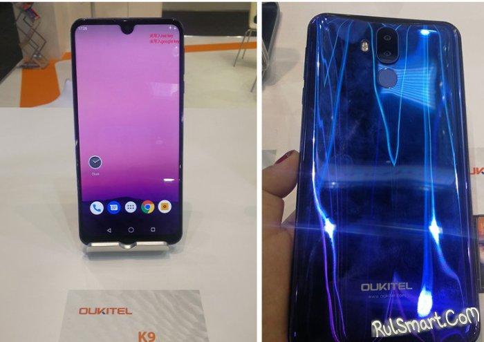 OUKITEL K9: огромный и мощный, но неожиданно дешевый смартфон