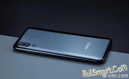 Meizu 16s: смартфон-пушка со Snapdragon 855 (характеристики и тест в AnTuTu)