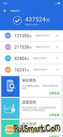 Nubia Red Magic 3 станет самым мощным смартфоном на Android