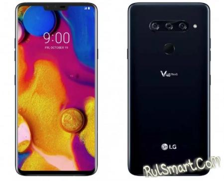 Какие смартфоны LG получат обновление до Android 9.0 уже совсем скоро?
