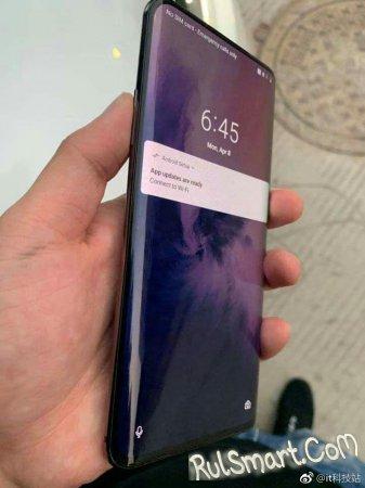OnePlus 7: топовый смартфон с суперкамерой и мощным железом