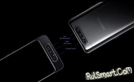 Samsung Galaxy A80: недорогой топ-смартфон с выдвижной камерой и Snapdragon 730