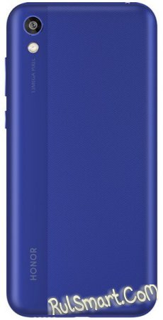 Honor 8S: самый дешевый смартфон компании с крутыми характеристиками