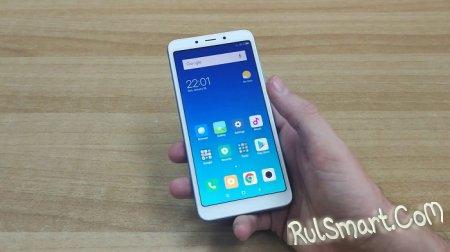 Xiaomi неожиданно отказалась обновлять свои смартфоні до Android 9.0 Pie
