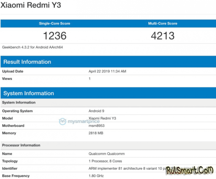 Xiaomi Redmi Y3: дешевый супер-смартфон, который испортили всего одной штукой