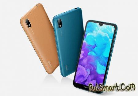 Huawei Y5 2019: реально дешевый смартфон с отделкой под кожу