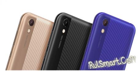 Huawei Honor 8S: самый дешевый смартфон с крутой камерой и лютым дизайном