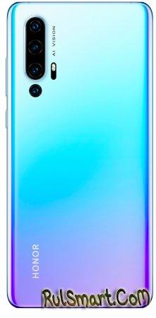 Honor 20 Pro: невероятно красивый смартфон с крутым железом (цена и фото)