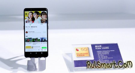 Nubia mini 5G: самый маленький смартфон с крутой начинкой