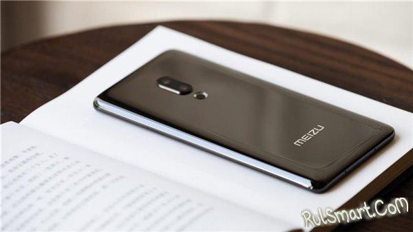 Meizu 17: смартфон с поддержкой 5G и бизнес-дизайном