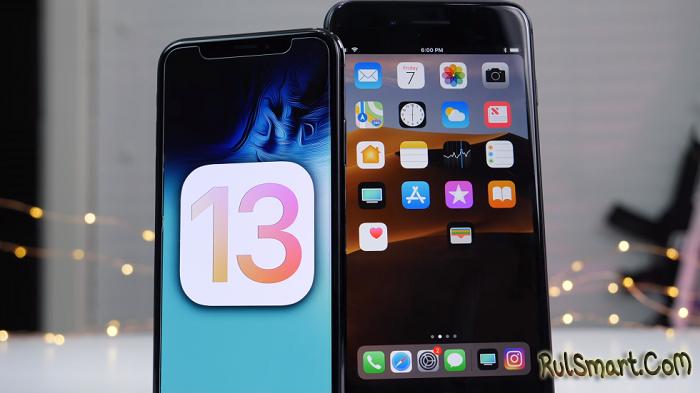 Какие смартфоны и планшеты Apple не получат iOS 13? (список)