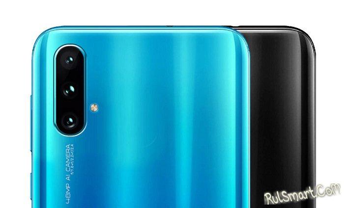 Huawei Nova 5: очень красивый смартфон, но доступный на рендере